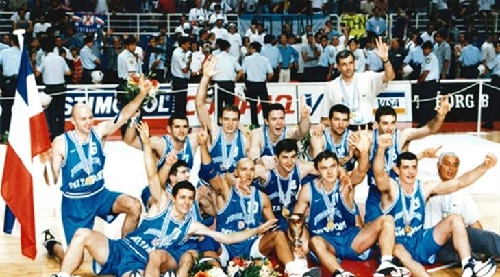 Tras no disputar el mundial de 1994 por sanción, Yugoslavia triunfó en 1998