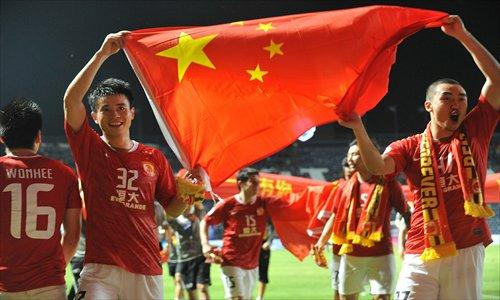 Si bien ha tardado, la pasión por el fútbol finalmente ha llegado a China (Foto: http://blogs.globalasia.com/)